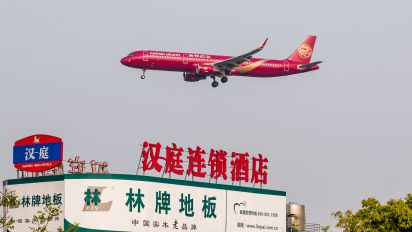 B-1808 - Juneyao Airlines Airbus A321