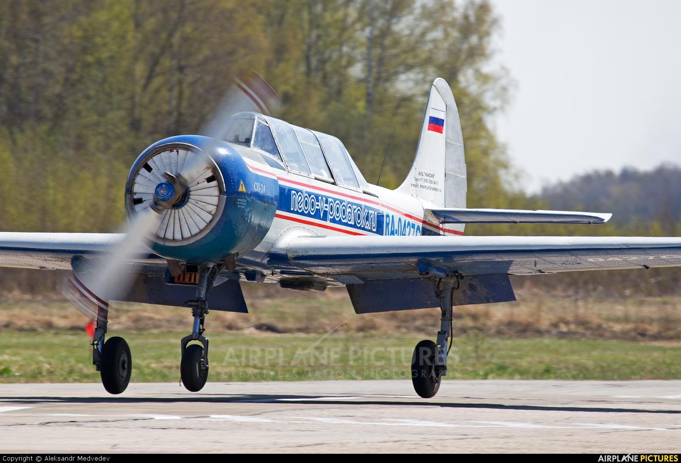 Private RA-0427G aircraft at Bolshoye Gryzlovo
