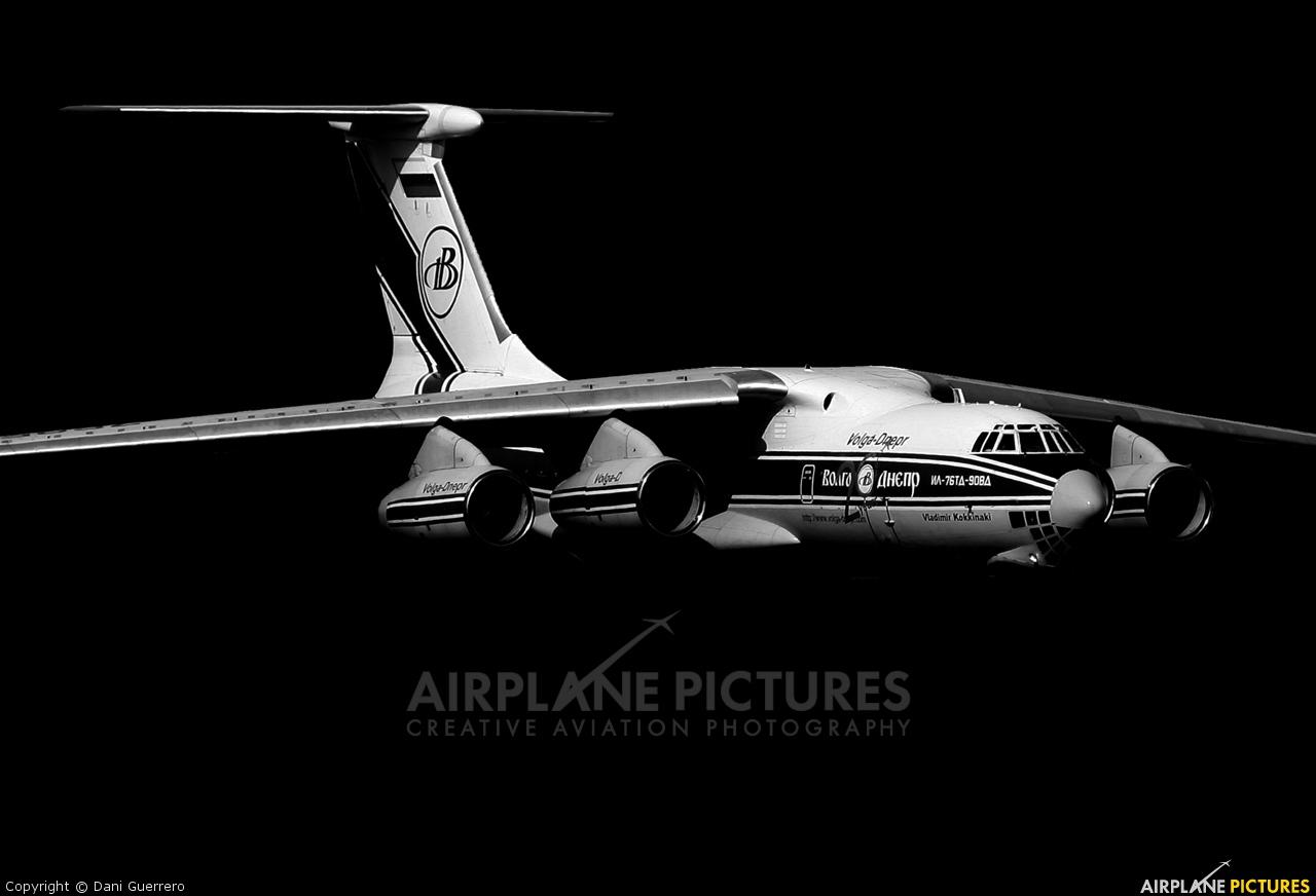 Volga Dnepr Airlines RA-76950 aircraft at Palma de Mallorca