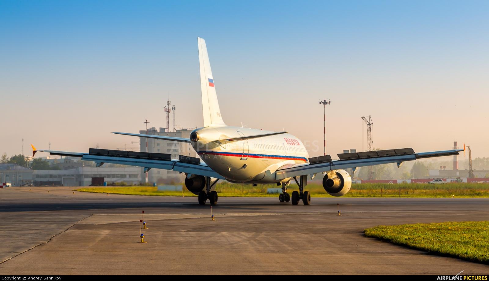 Rossiya VP-BIU aircraft at Koltsovo - Ekaterinburg