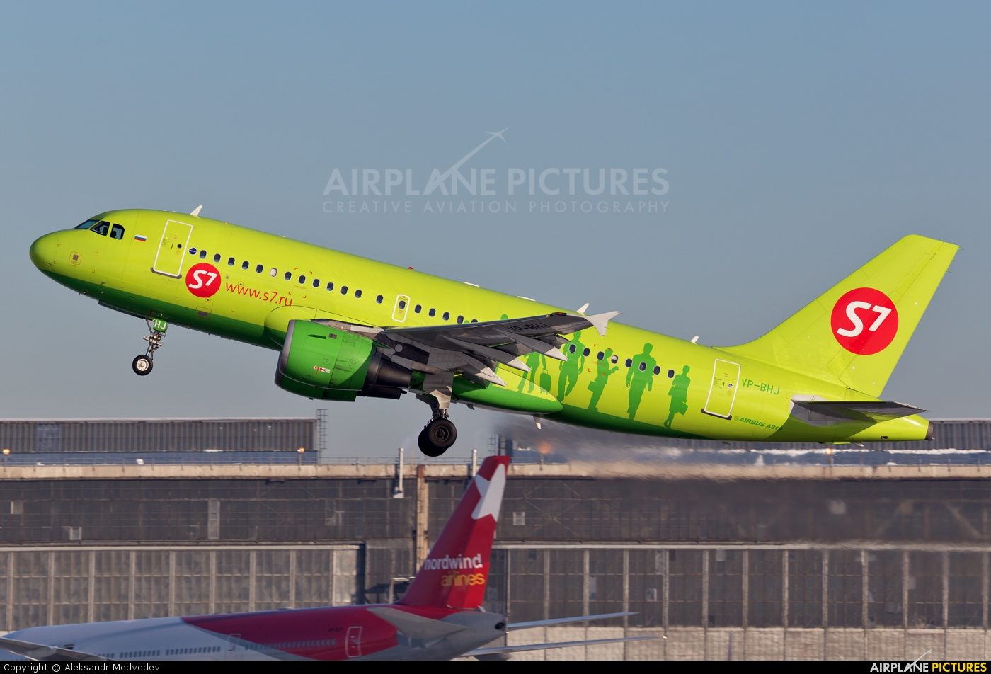 S7 Airlines VP-BHJ aircraft at Moscow - Domodedovo