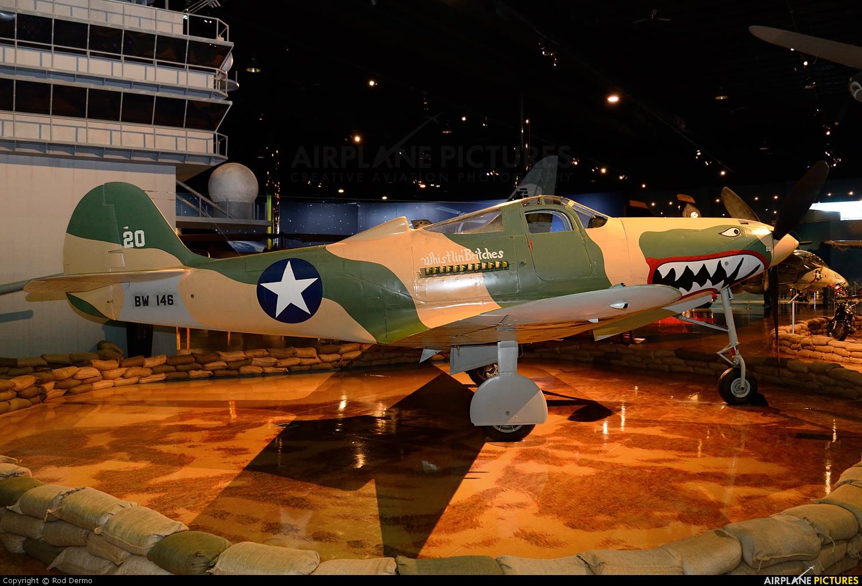 Private NX40A aircraft at Kalamazoo Battle Creek Intl