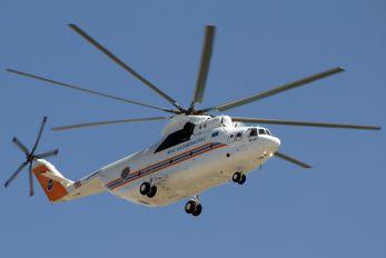 UP-MI601 -  Mil Mi-26