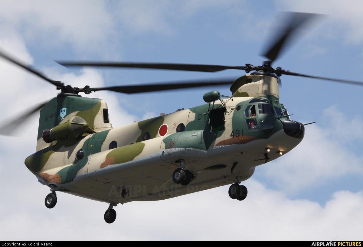 Japan - Air Self Defence Force 57-4491 aircraft at Yao