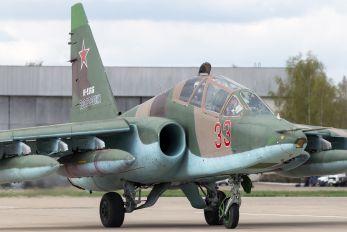 33 - Russia - Air Force Sukhoi Su-25UB