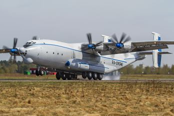 RA-09341 - Russia - Air Force Antonov An-22
