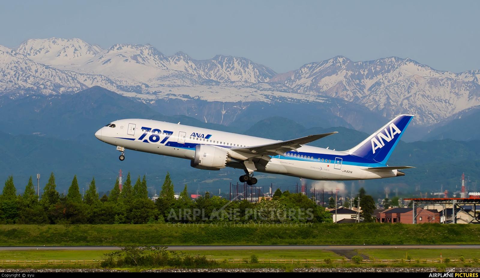 ANA - All Nippon Airways JA821A aircraft at Toyama