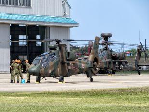 32619 - Japan - Ground Self Defense Force Kawasaki OH-1