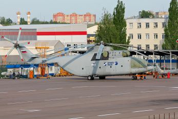 901 - Russia - Air Force Mil Mi-26