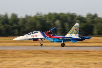 "24 - Russia - Air Force ""Russian Knights"" Sukhoi Su-27UB"