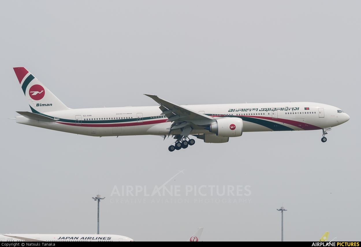Biman Bangladesh S2-AHN aircraft at Tokyo - Haneda Intl