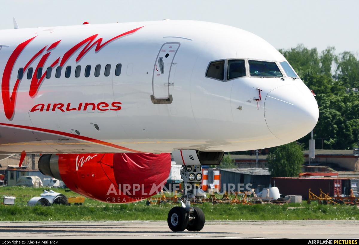 Vim Airlines RA-73016 aircraft at Moscow - Domodedovo