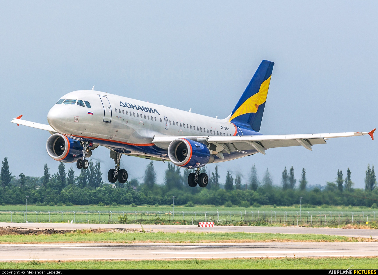 Donavia VP-BBU aircraft at Krasnodar