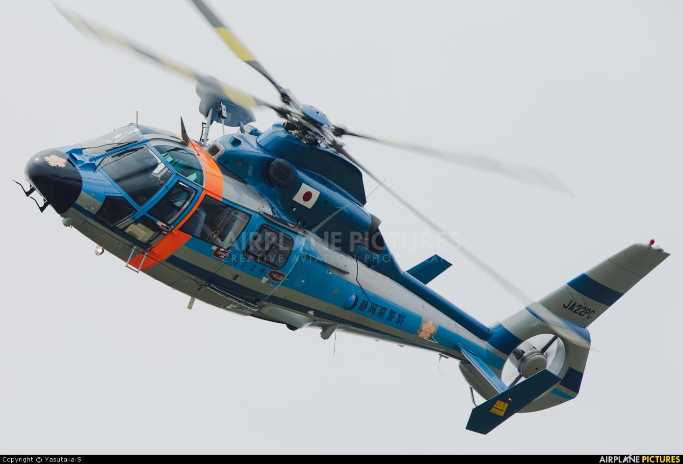 Japan - Police JA22PC aircraft at Shizuhama AB