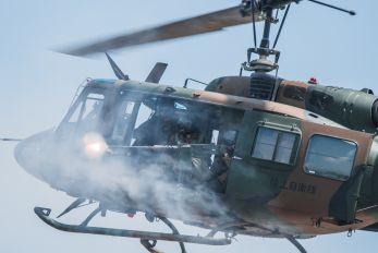 41855 - Japan - Ground Self Defense Force Fuji UH-1J