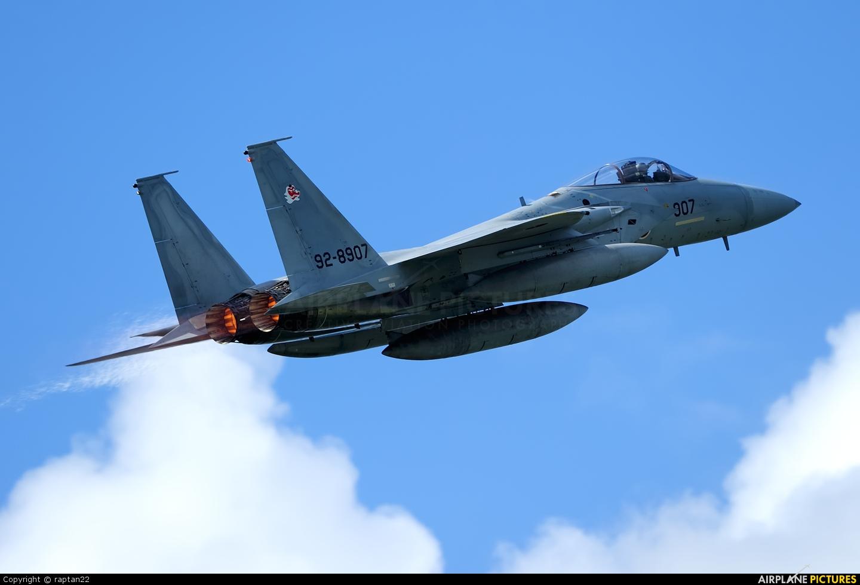 Japan - Air Self Defence Force 92-8907 aircraft at Tsuiki AB