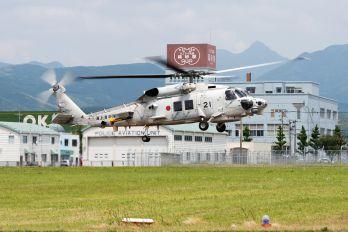 22-8421 - Japan - Maritime Self-Defense Force Mitsubishi SH-60K