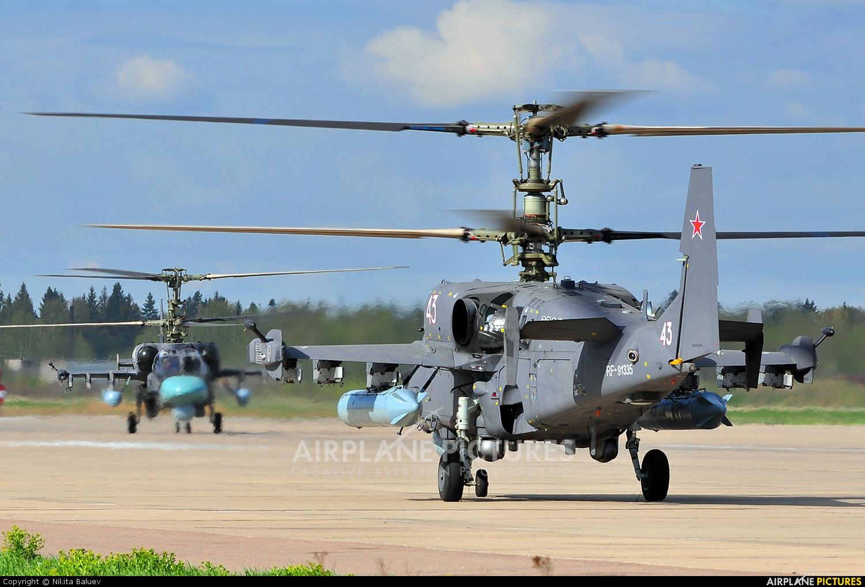 Russia - Air Force 43 aircraft at Kubinka