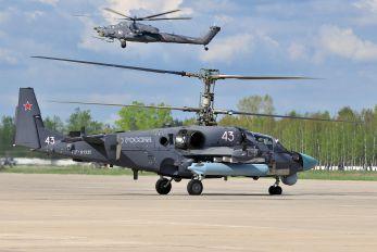 43 - Russia - Air Force Kamov Ka-52 Alligator