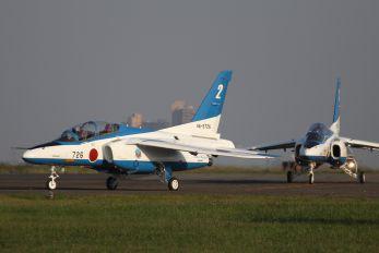 46-5726 - Japan - ASDF: Blue Impulse Kawasaki T-4