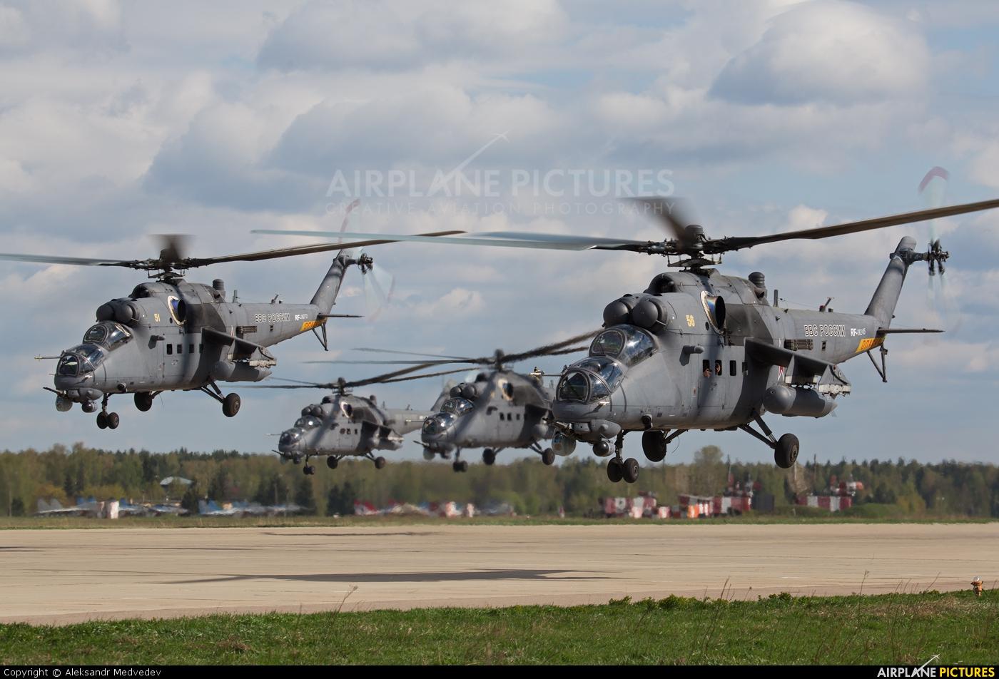 Russia - Air Force 56 aircraft at Kubinka
