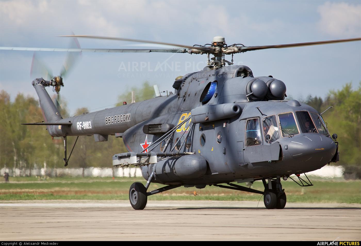 Russia - Air Force 80 aircraft at Kubinka