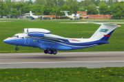 UP-72850 - Kazakhstan - Border Guard Antonov An-72 aircraft
