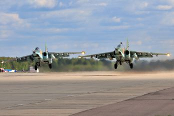 92 - Russia - Air Force Sukhoi Su-25UB