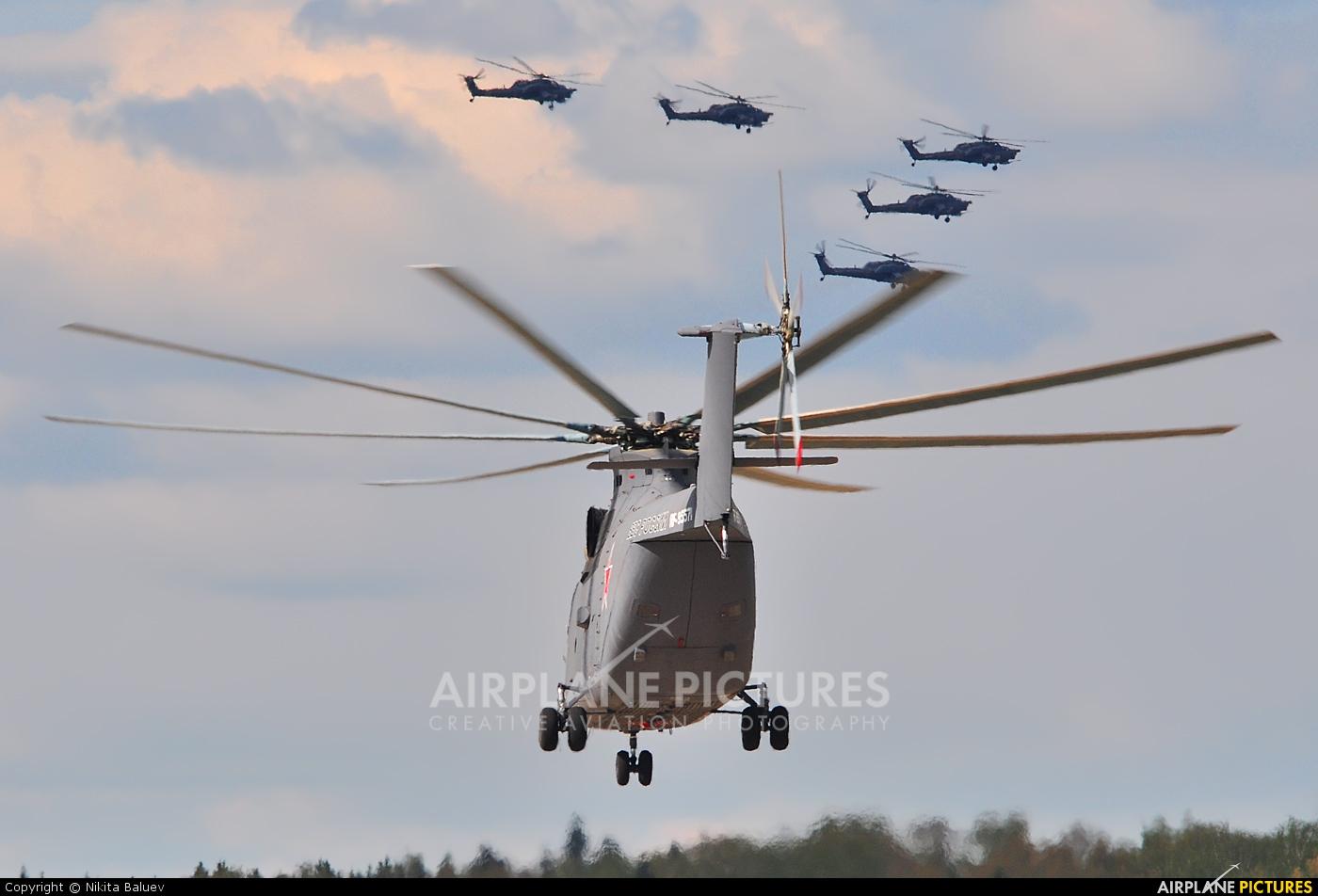 Russia - Air Force - aircraft at Kubinka
