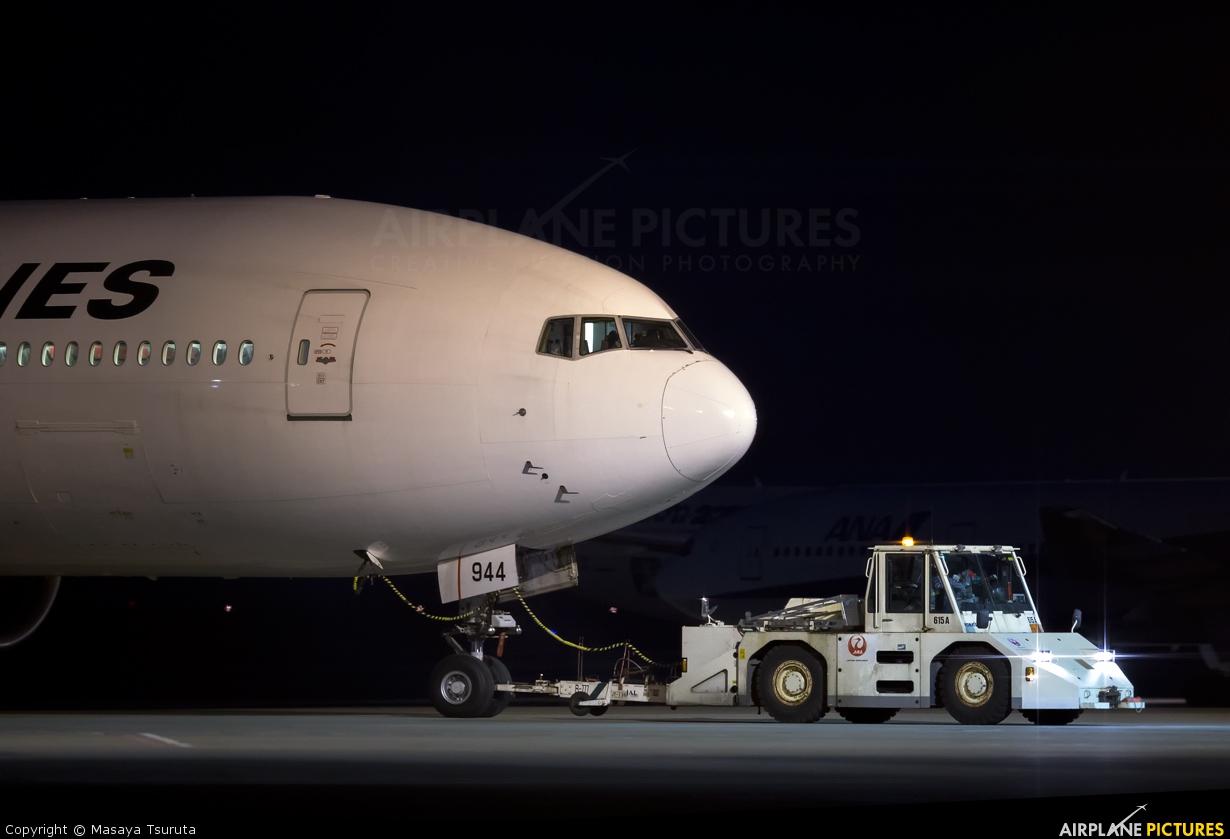 JAL - Japan Airlines JA8944 aircraft at Tokyo - Haneda Intl