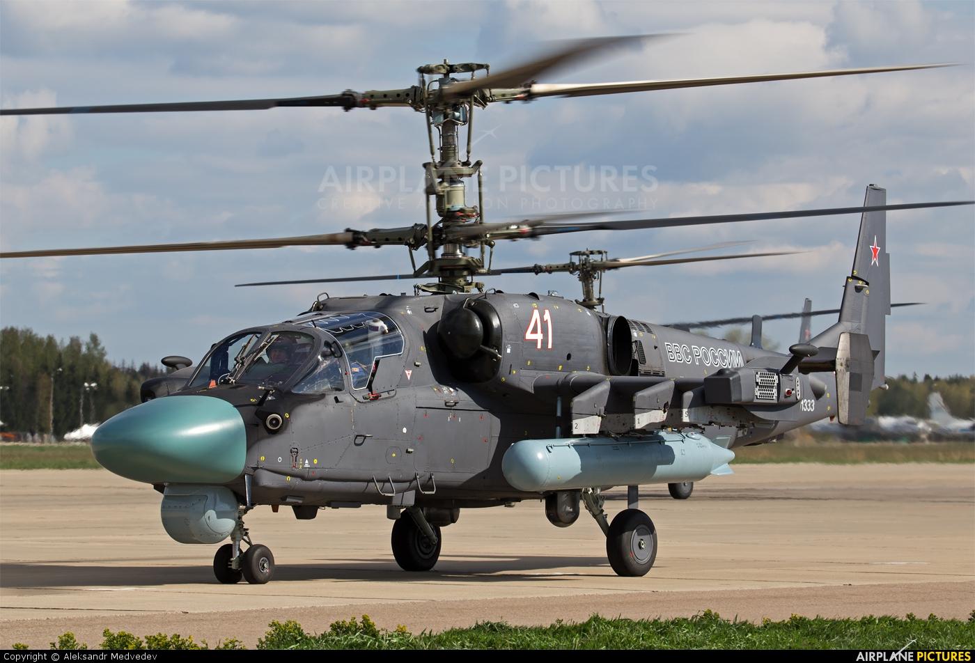Russia - Air Force 41 aircraft at Kubinka