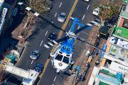 962 - South Korea - Police Korean Aerospace KUH-1P Chamsuri aircraft