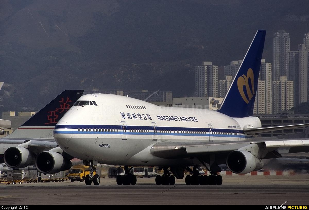 Mandarin Airlines N4508H aircraft at HKG - Kai Tak Intl CLOSED