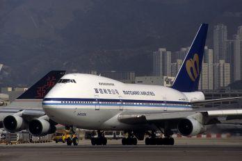 N4508H - Mandarin Airlines Boeing 747SP