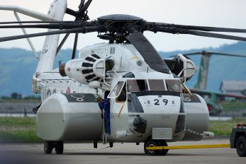 8629 - Japan - Maritime Self-Defense Force Sikorsky MH-53E Sea Dragon