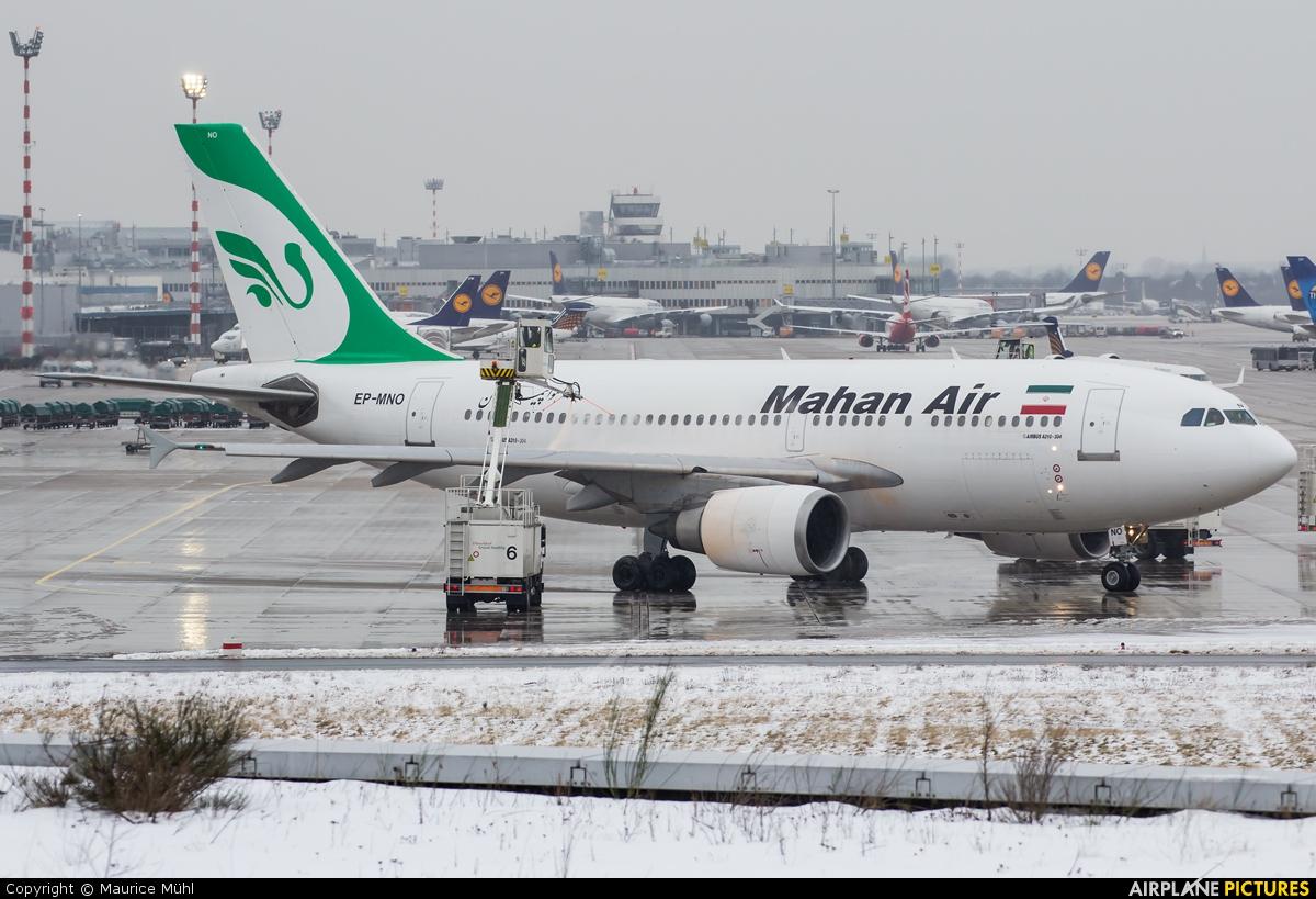Mahan Air EP-MNO aircraft at Düsseldorf
