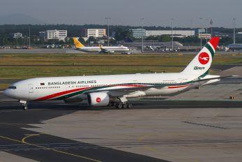 S2-AHK - Biman Bangladesh Boeing 777-200ER