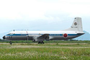 52-1152 - Japan - Air Self Defence Force NAMC YS-11
