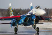 """01 - Russia - Air Force """"Russian Knights"""" Sukhoi Su-27 aircraft"""