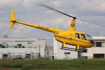 JA010P - Osaka Aviation Robinson R44 Astro / Raven