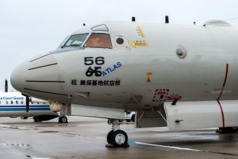5065 - Japan - Maritime Self-Defense Force Lockheed P-3C Orion