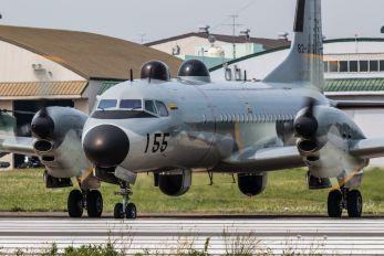 82-1155 - Japan - Air Self Defence Force NAMC YS-11EB