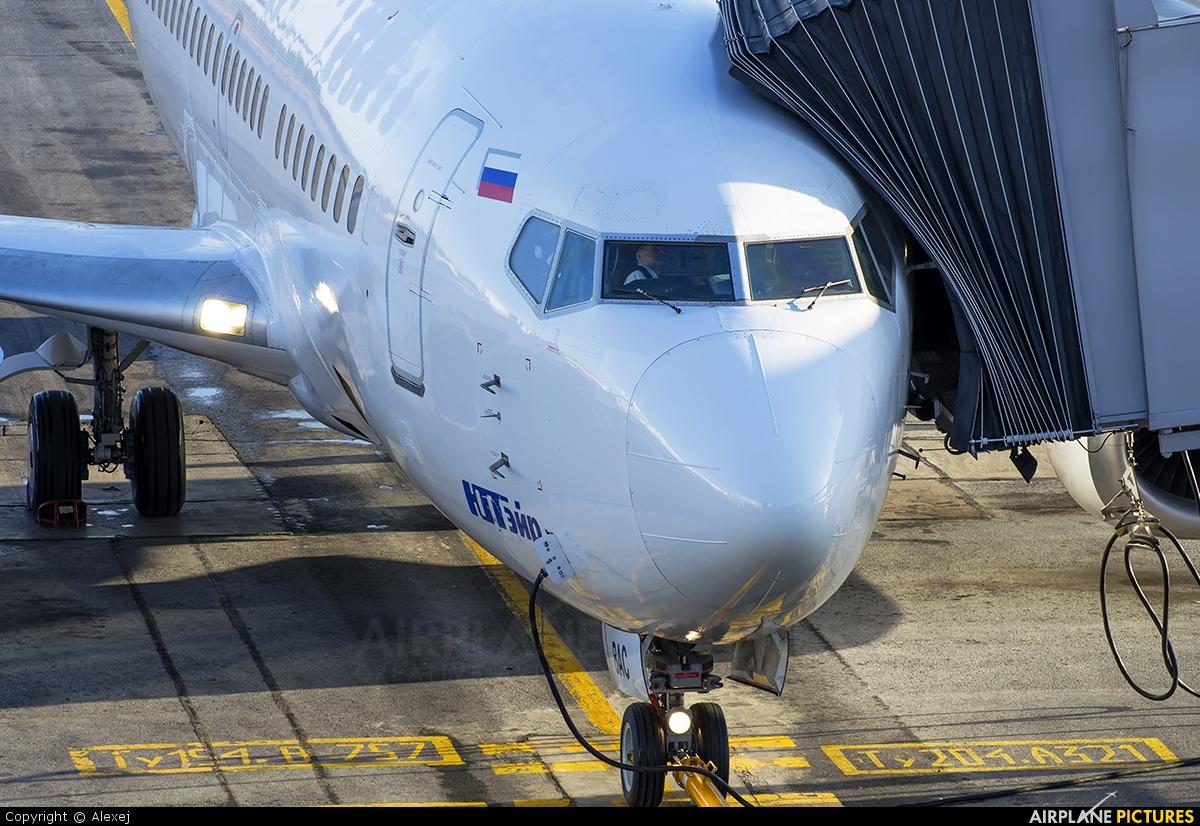 UTair VQ-BAC aircraft at Surgut