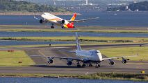 Hainan opens Beijing / Boston route title=