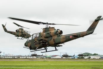 73435 - Japan - Ground Self Defense Force Fuji AH-1S