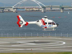 JA809H - Hirata Gakuen Eurocopter EC135 (all models)