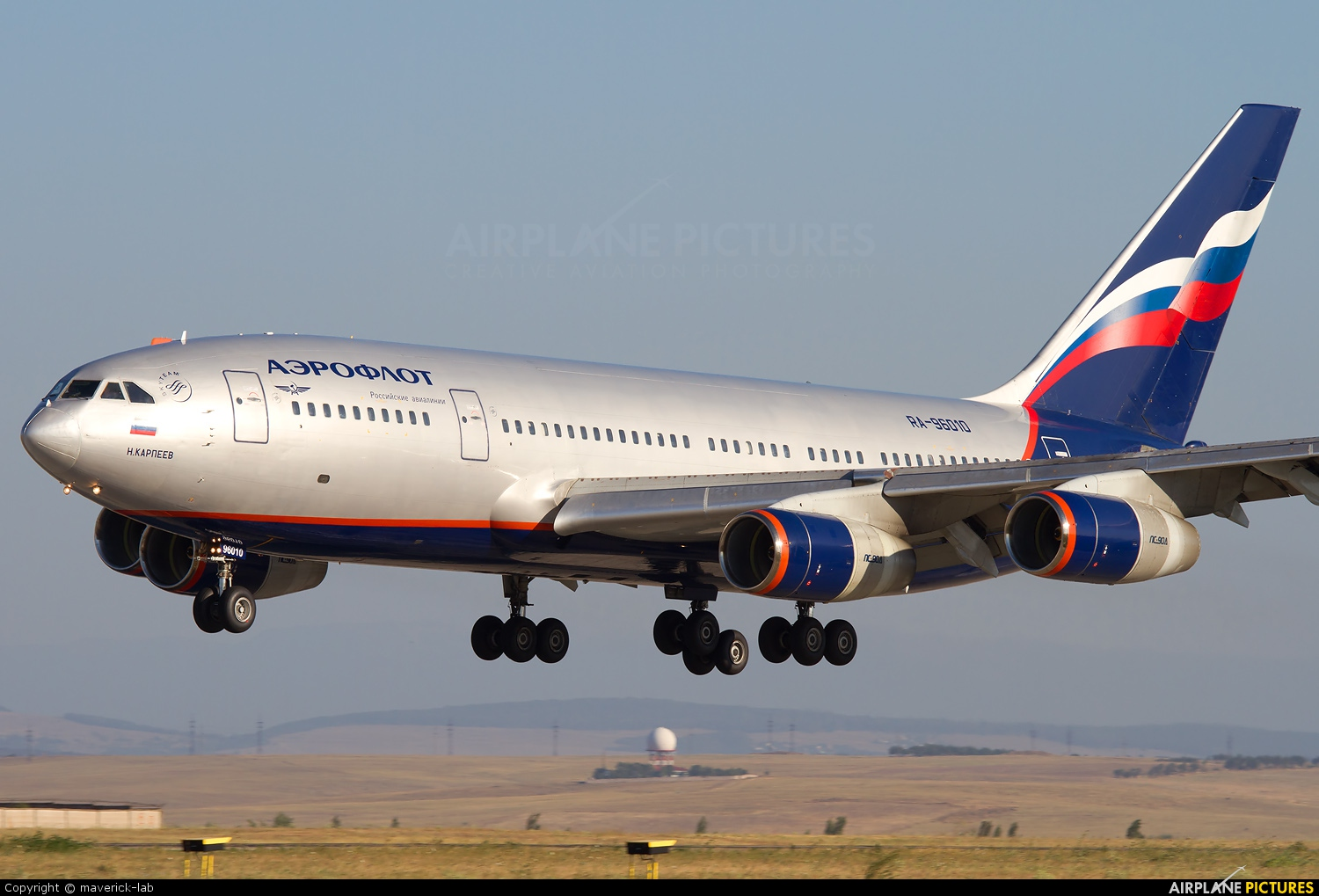 Aeroflot RA-96010 aircraft at Simferopol International Airport (under Russian occupation)