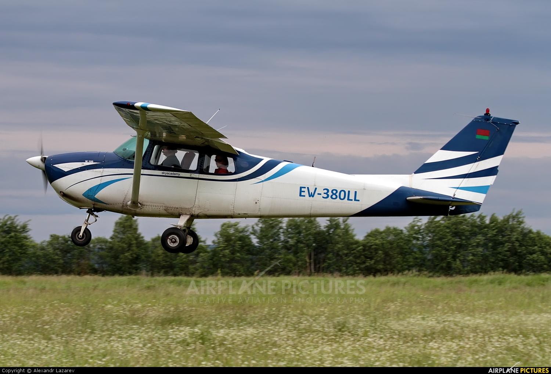 Private EW-380LL aircraft at Borovaya