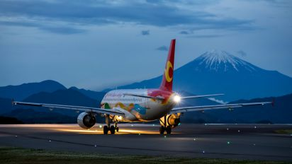 B-9983 - Tianjin Airlines Airbus A320