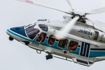 JA969A - Japan - Coast Guard Agusta Westland AW139